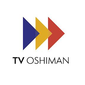 TV Oshiman